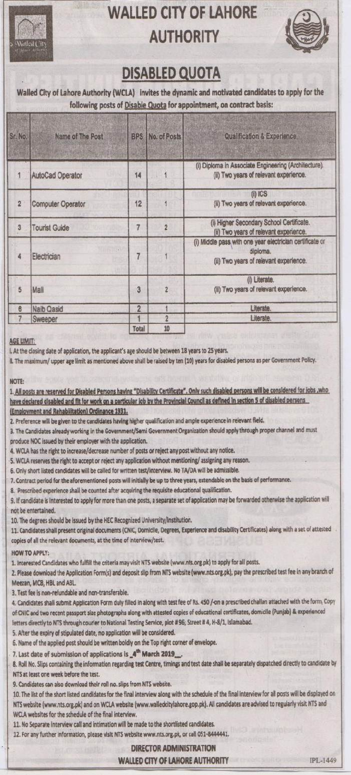 Walled City of Lahore Authority NTS Jobs 2019 Application Form Roll No Slips