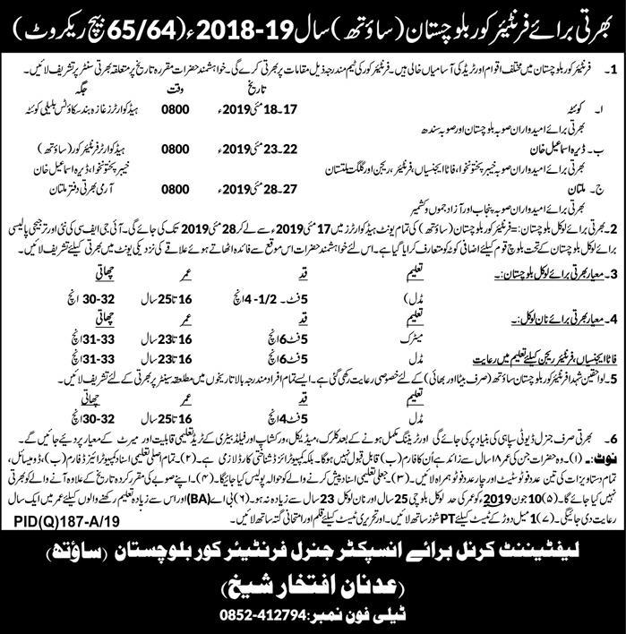 Frontier Corps Balochistan Jobs 2019 Application Form Physical Test Date