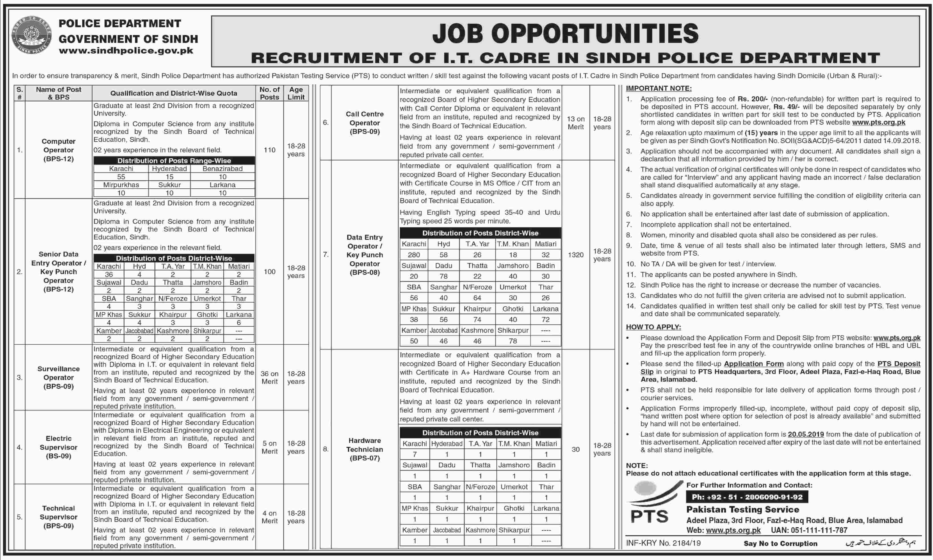 Sindh Police Department Information Technology Cadre PTS Jobs 2019 Application Form Roll No Slips