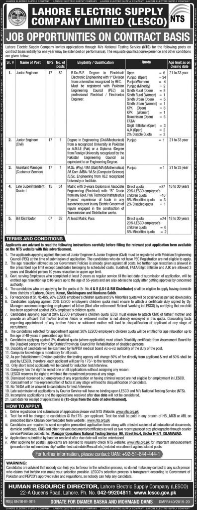 WAPDA LESCO NTS Jobs 2019 Online Application Form Roll No Slips