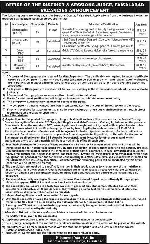 District & Sessions Judge Faisalabad CTSP Jobs 2019 Online Form Roll No Slips