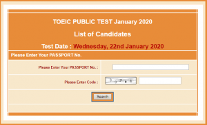 TOEIC Public Test NTS Roll Number Slips 2020