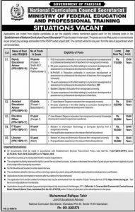 Ministry of Federal Education & professional training OTS Jobs 2020 Online Form Download