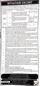 Swat Forest Division NTS Jobs 2020 Online Application Form Roll No Slip