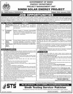 Sindh Solar Energy Project Jobs 2020 STS Application Form