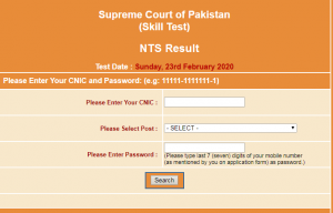 SCP Jobs NTS Skill Test Result 2020 Check Online