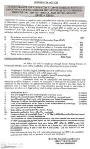 Engineering Colleges Balochistan BE Admission CTSP 2020 Apply Online