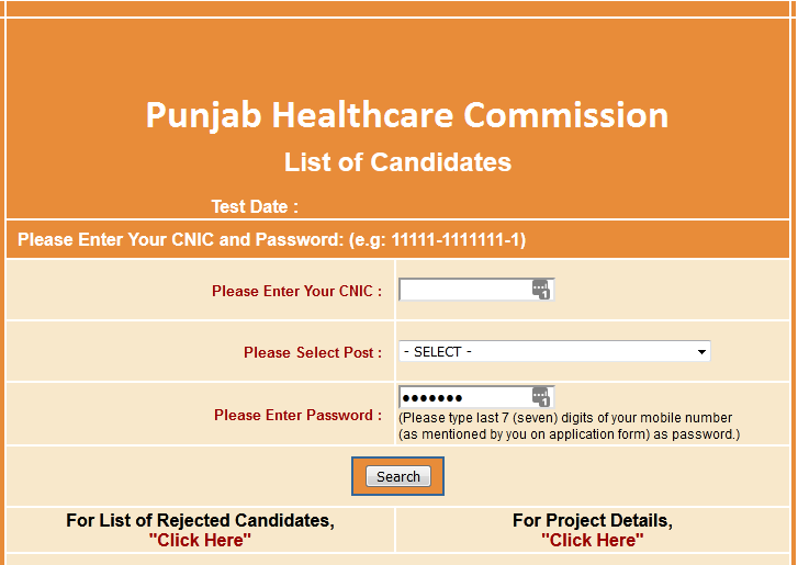 Punjab Healthcare Commission Jobs 2020 NTS Test Roll Number Slips