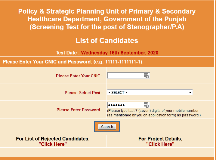 Policy & Strategic Planning Unit Jobs NTS Test Result 2020 Check Online