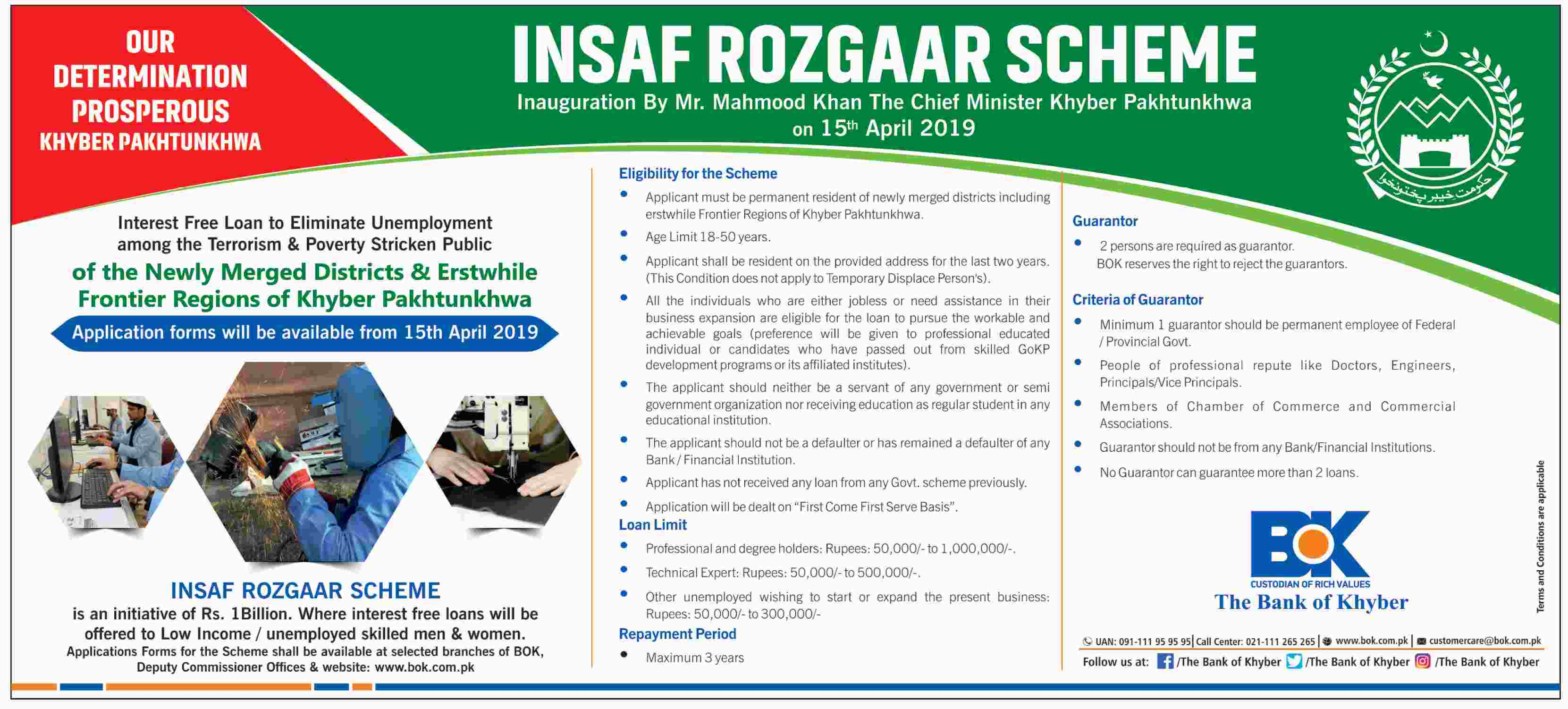 KPK Insaf Rozgar Scheme 2019 Application Form Eligibility Criteria