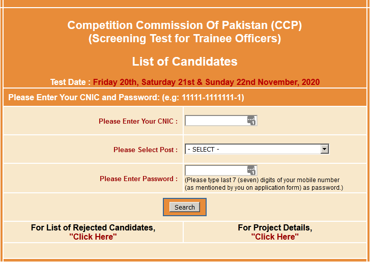 CCP Jobs NTS Roll Number Slips 2021 Download Online