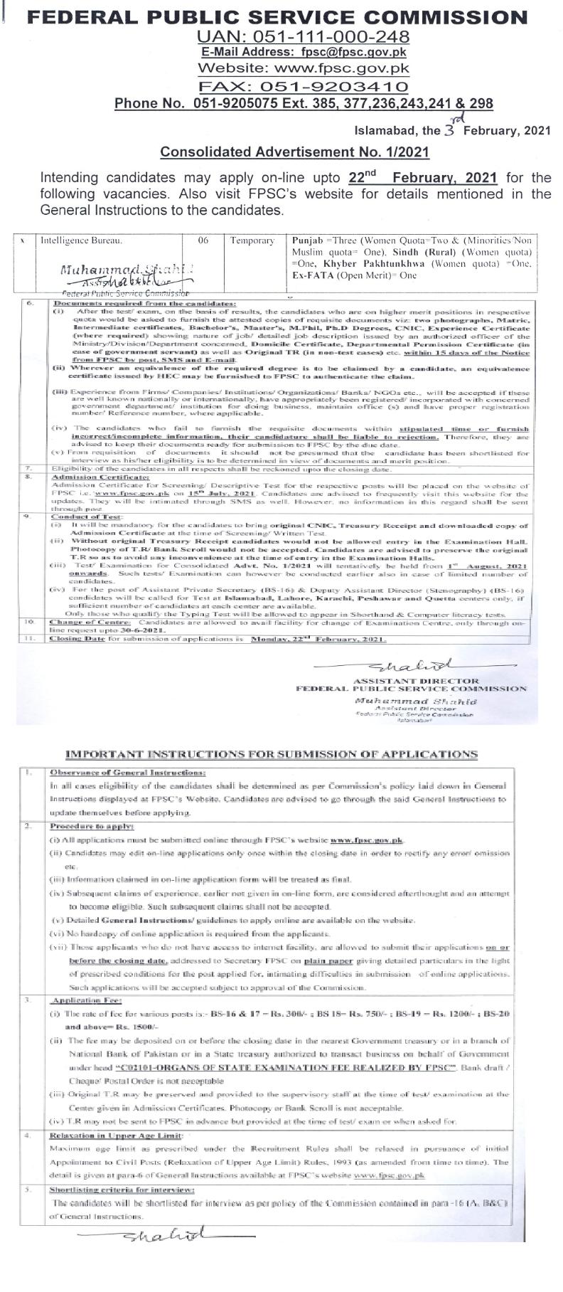 FPSC FIA IB Jobs 2021 Roll No Slips Merit List Download Online