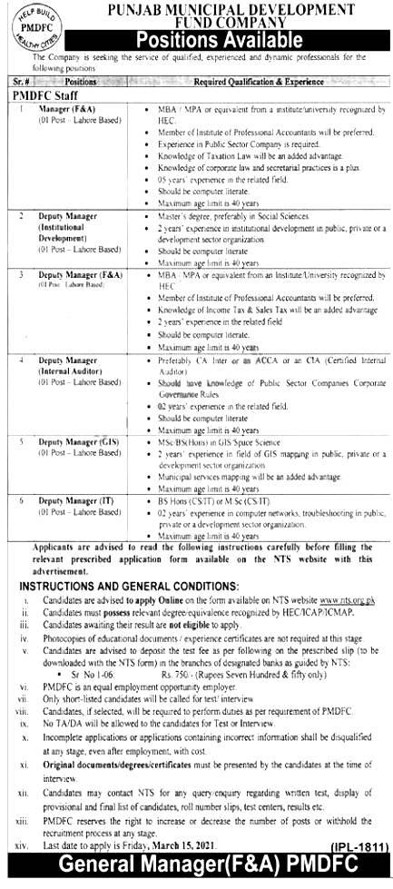 Punjab PMDFC NTS Jobs 2021 Apply Online Roll No Slips Merit List