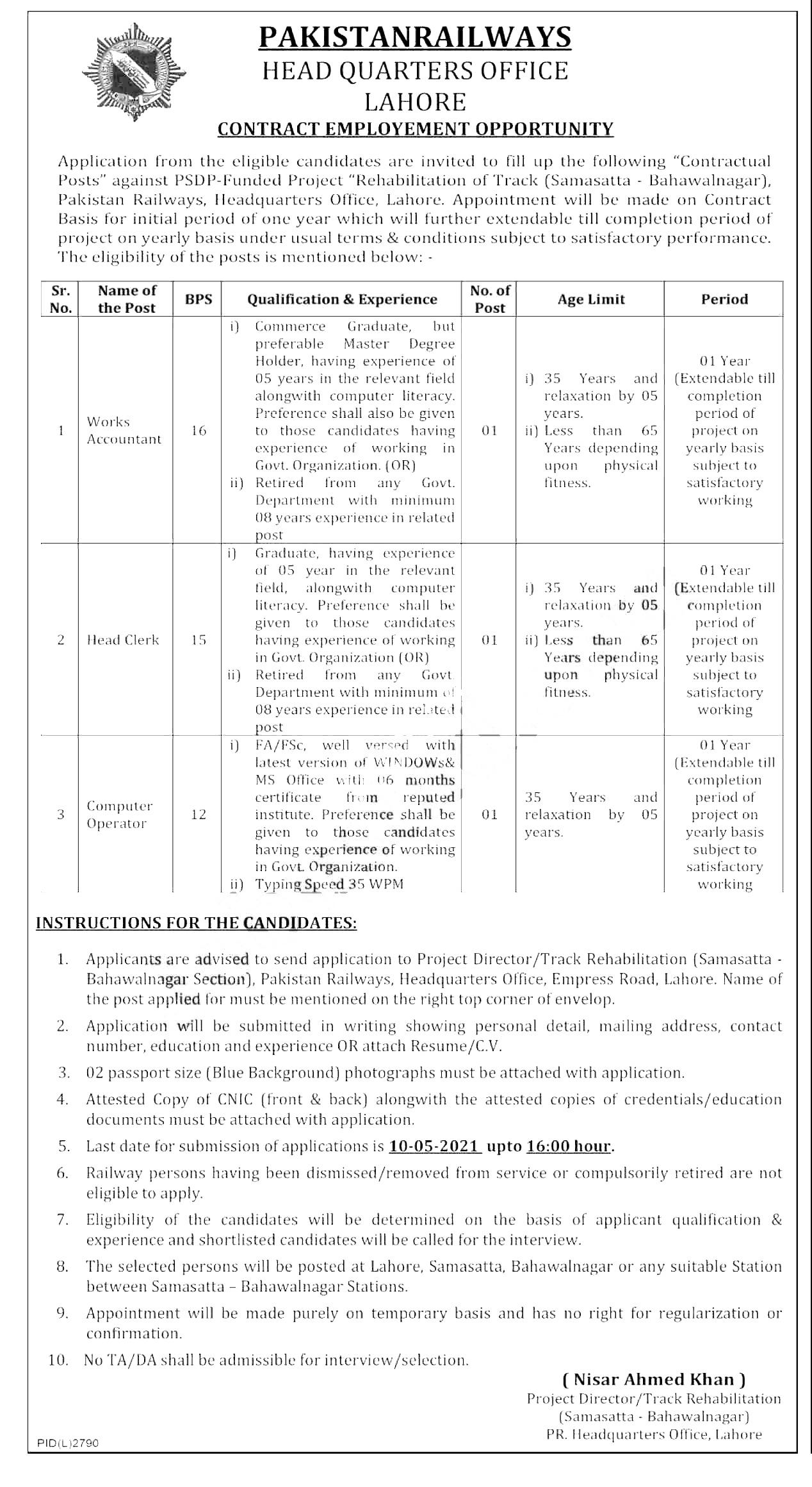 Pakistan Railway Jobs 2021 Online Apply Test Schedule