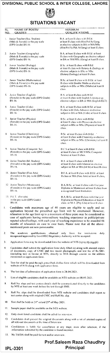 DPSC Lahore NTS Jobs 2021 Online Forms Download Eligibility Test Roll No Slip