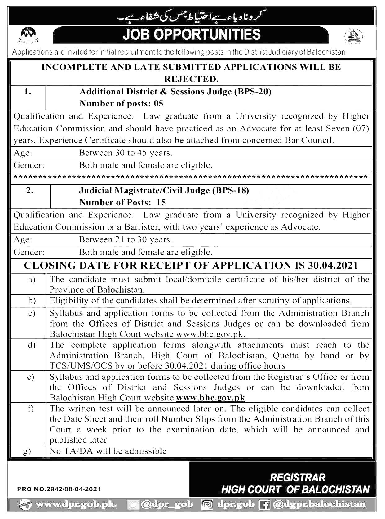 Balochistan High Court Jobs 2021 Online Registration Test Schedule Roll No Slip
